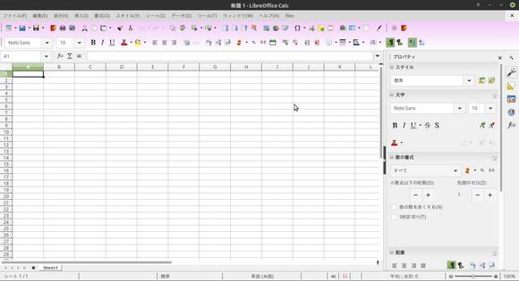 LibreOffice Calc_453.png