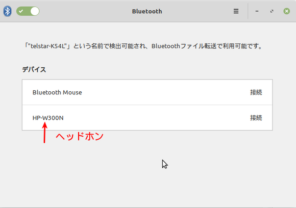 Bluetooth_935.png