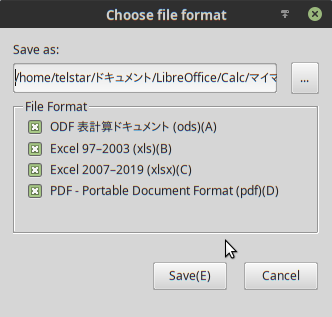 Choose file format_712.png