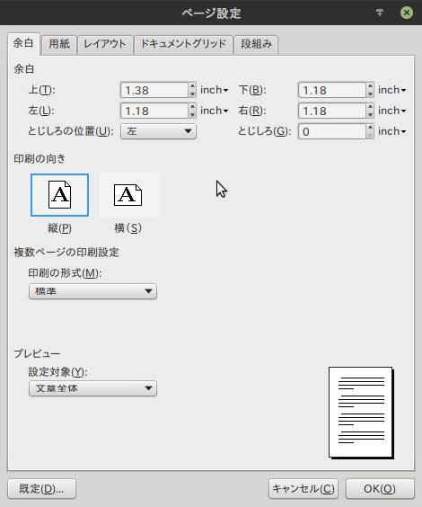 ページ設定_669.png