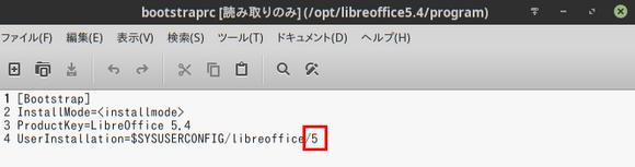 ユーザープロファイル.png