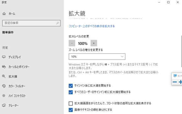 拡大鏡.png