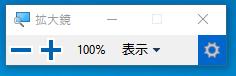 拡大鏡_2.png