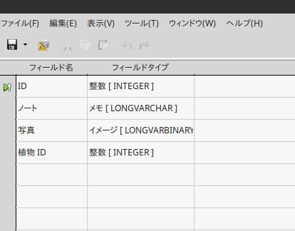 LibreOffice Base_549.png