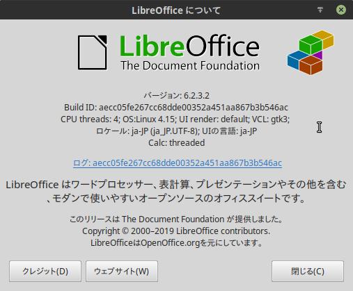 LibreOffice6.2.3.2.png