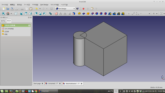 LinuxMintFreeCAD.png