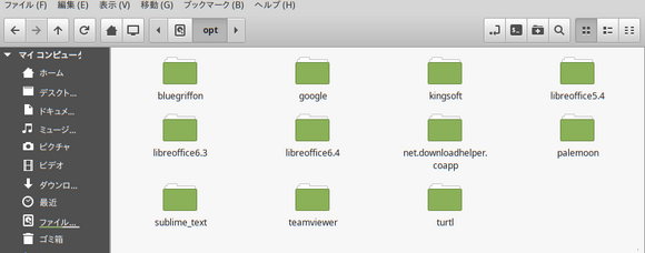 LinuxMint_LibreOffice.png