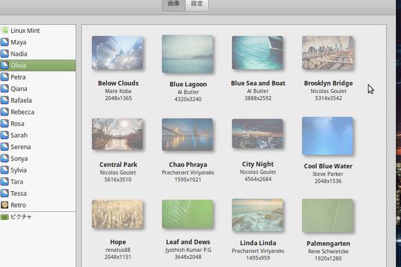 LinuxMint_wallpaper.png