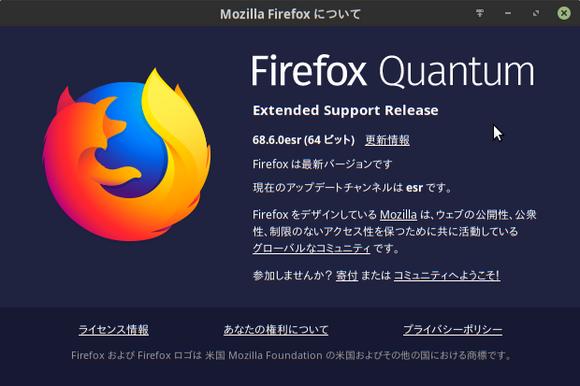 Mozilla Firefox ESR.png