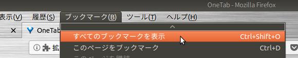 Mozilla Firefox_157.png