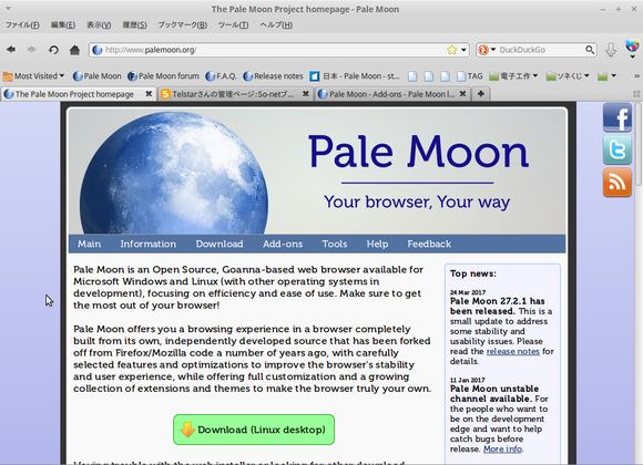 The Pale Moon Project homepage - Pale Moon_015.png