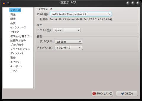 audacity1.png