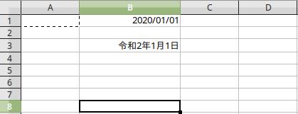 calc6.2.3.2_reiwa.png