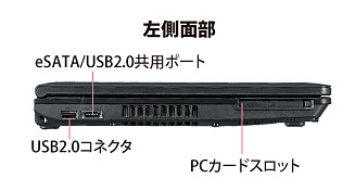 dynabook Satellite K41《 インターフェース 》.png