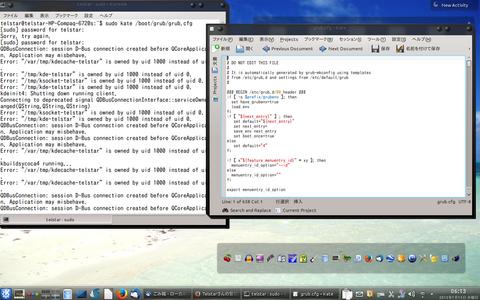 kubuntu14.0.4 grubCFG.png