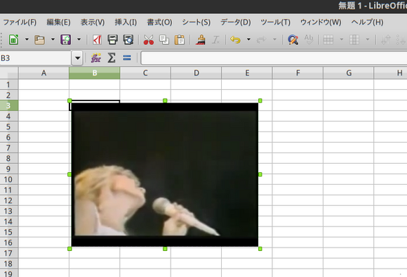 libreoffice5_video.png