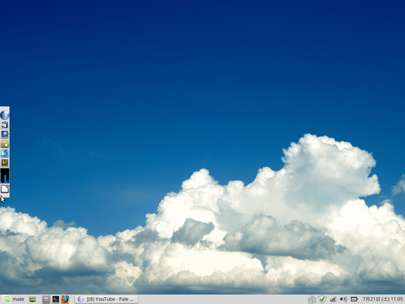 linuxMint18.2mate.png