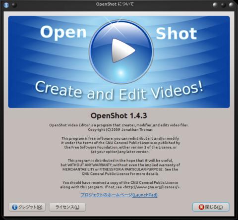 openshot.png