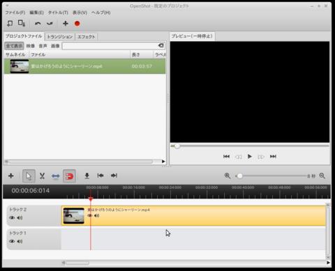 openshotvideoeditor.png