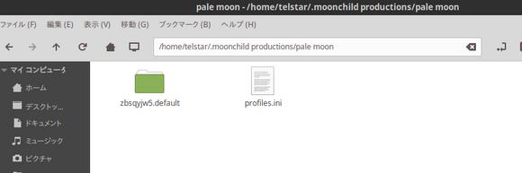 pale moon - -home-telstar-.moonchild productions-pale moon_525.png