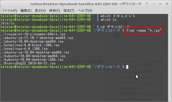 telstar@telstar-dynabook-Satellite-K41-226Y-HD ~-ダウンロード_117.png