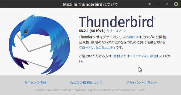thunderbird68_2.png
