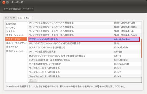 ubuntu12altTAB.png