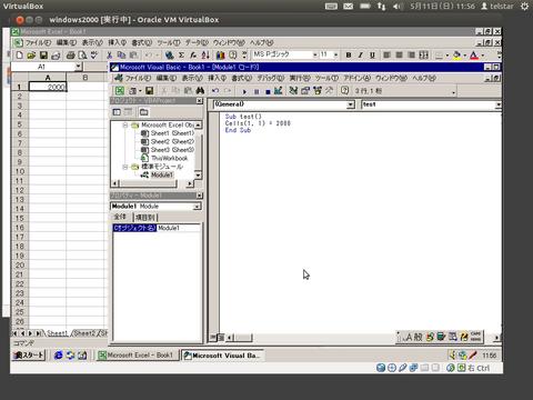 ubuntu12virtualBoxW2KExcel.png