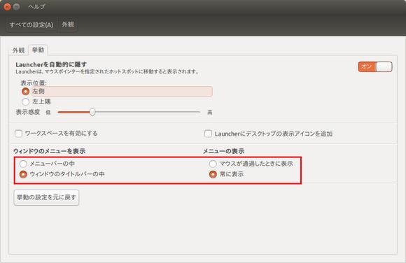 ubuntu16.04 men.png