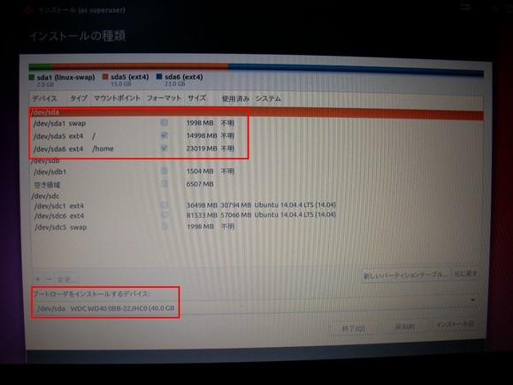 ubuntu16.04install32bit.jpg