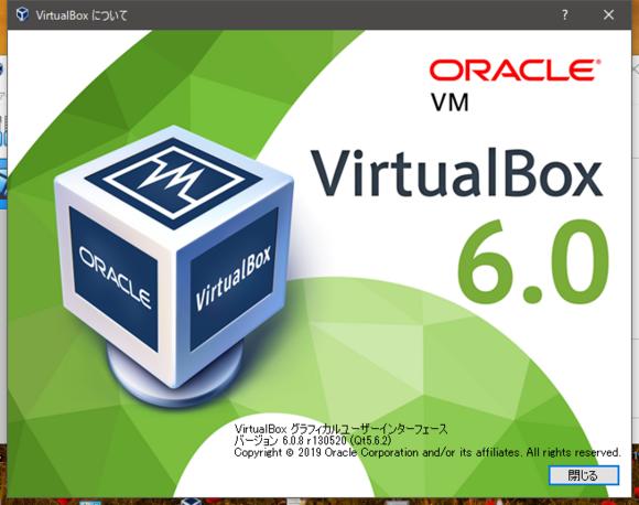 windows10_virtualBox6.png