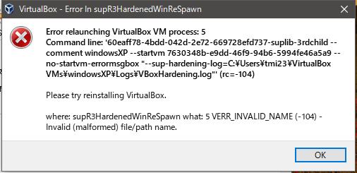 windows10_virtualBox6_error.png